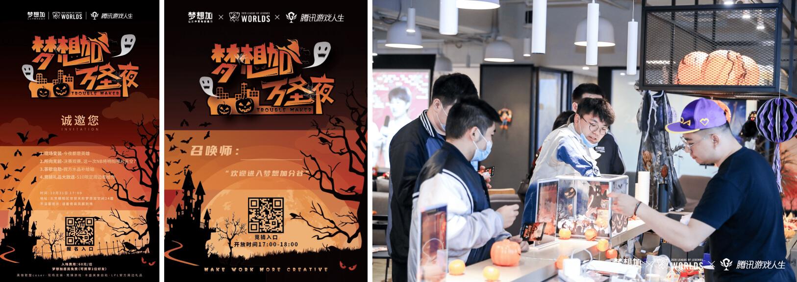 mengxiangjia1