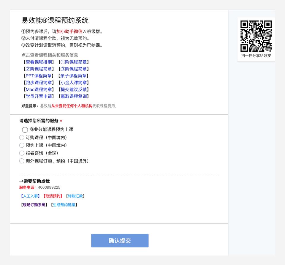 yixiaoneng 2