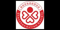Shenzhen autism society