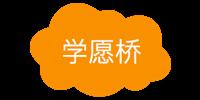 Xueyuanqiao
